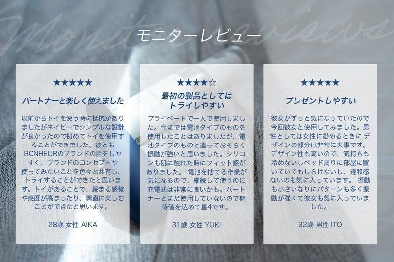 (クラファン用)トイ商品画像_08