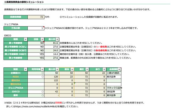 スクリーンショット 2021-07-29 14.57.27