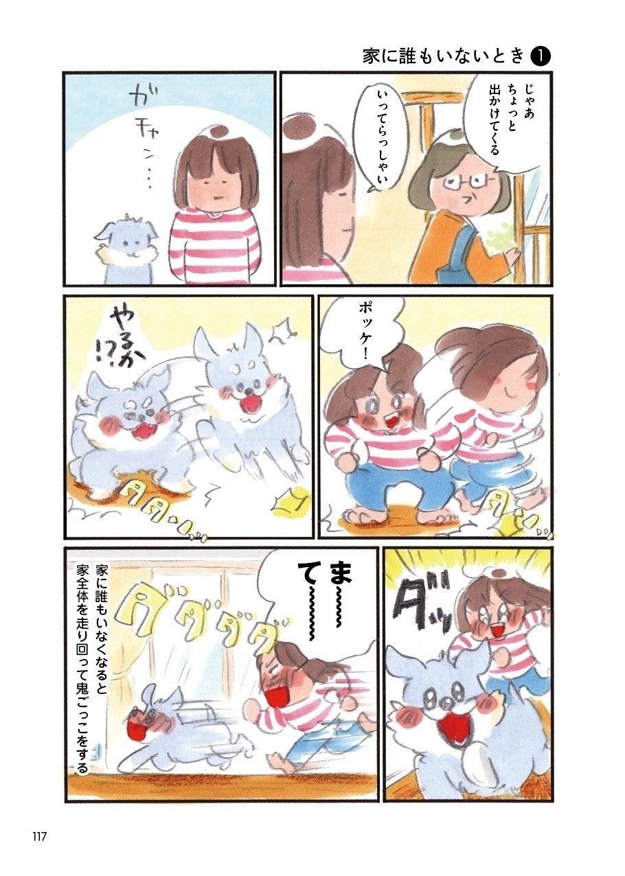 113-128_8R_2章_ok5