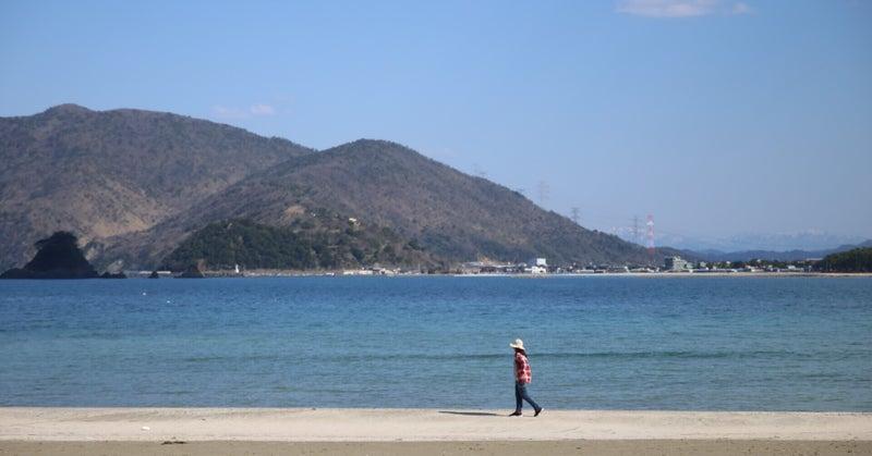 海まで徒歩30秒! まちに溶け込みながら、仕事を楽しむワーケーション