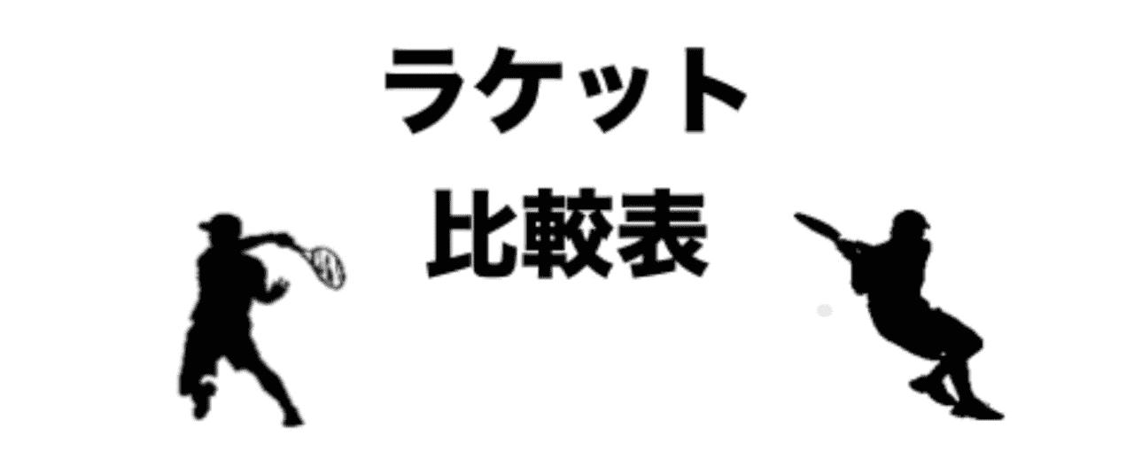 スクリーンショット_2018-02-23_23