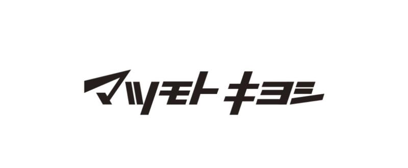 スクリーンショット_2018-02-24_8