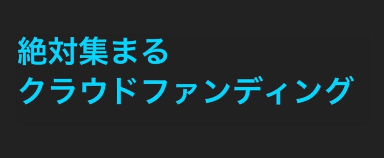 ストーク用ブログタイトル