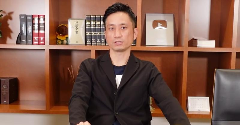 アトム弁護士法人の岡野武志頭いいわ|やすちい@高校生|note