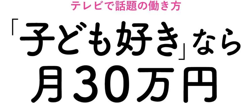 Kindle表紙_キッズライン本-決定案