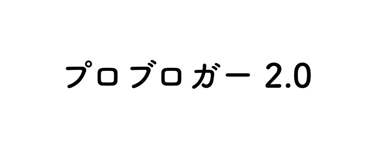 スクリーンショット_2018-03-02_9