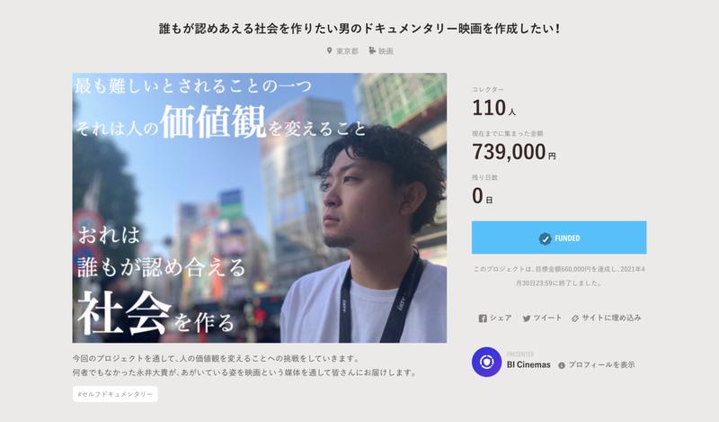 スクリーンショット 2021-08-09 16.41.42