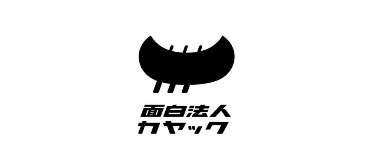 スクリーンショット_2018-03-04_8