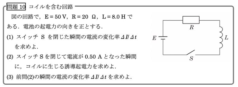 スクリーンショット2021-08-1010.19.35