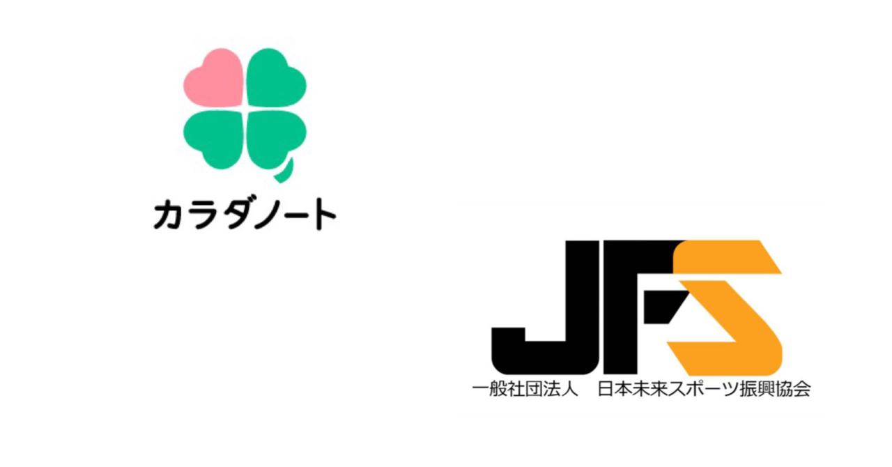 株式会社カラダノート(東証マザーズ4014)様とスポンサー契約締結