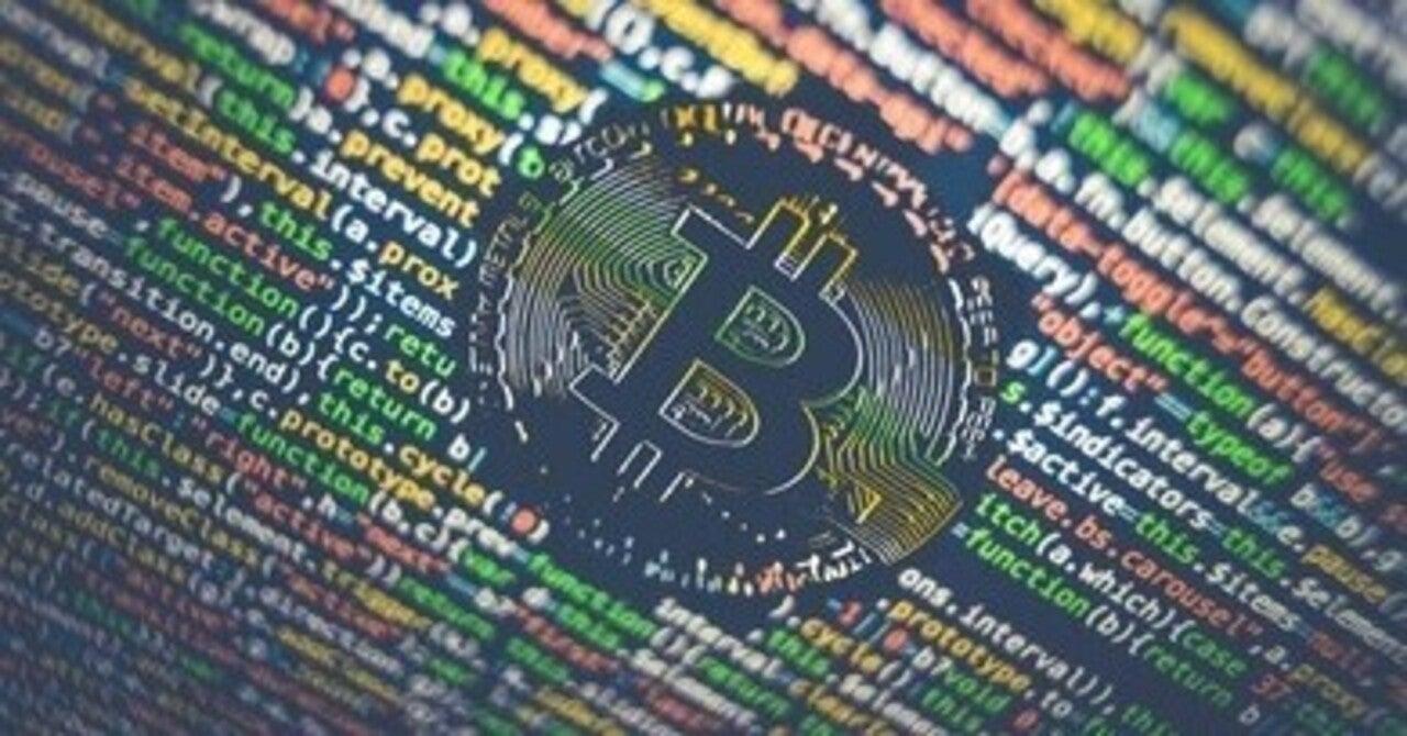 bitcoin code real
