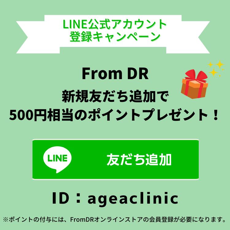 LINE公式アカウント 始めました (2)