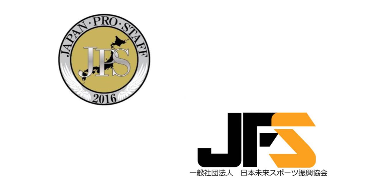 株式会社ジャパンプロスタッフ様とスポンサー契約締結