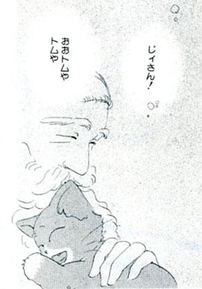 みかん絵日記