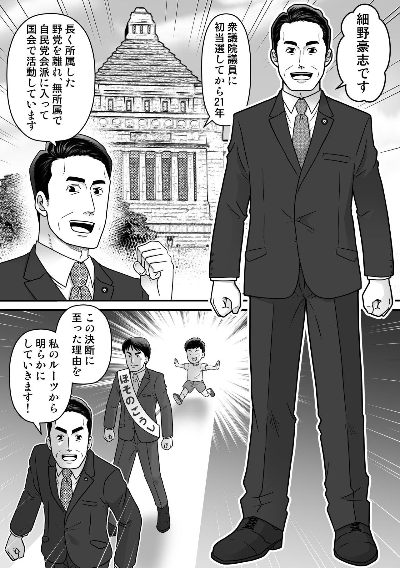 マンガ仕上げ_001
