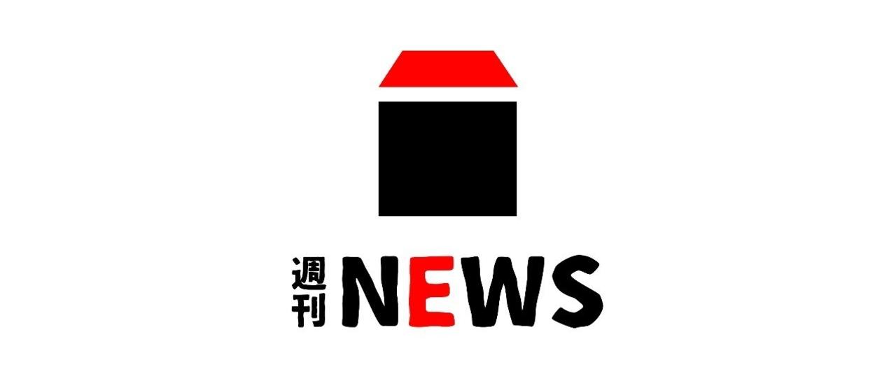 週刊NEWSまえへん