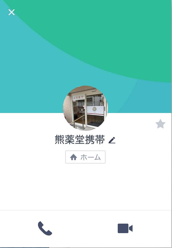スクリーンショット 2021-08-23 9.20.52