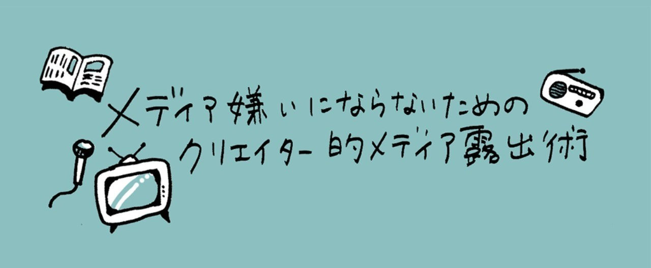 ハヤカワnote2_2