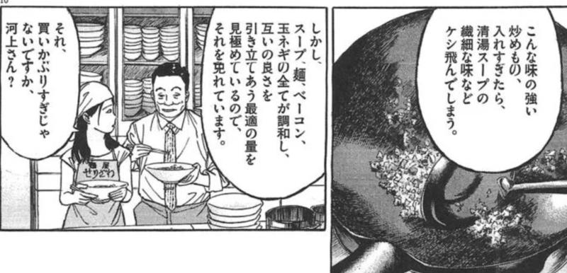 横浜家系ラーメン 鶴乃家 倉敷 メニュー ラーメン