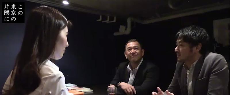 奈美 佳 和田