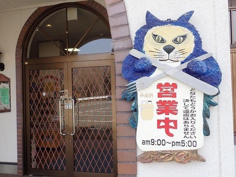 花巻 市 館 記念 岩手 県