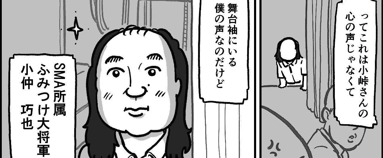 マンガ作画募集_01
