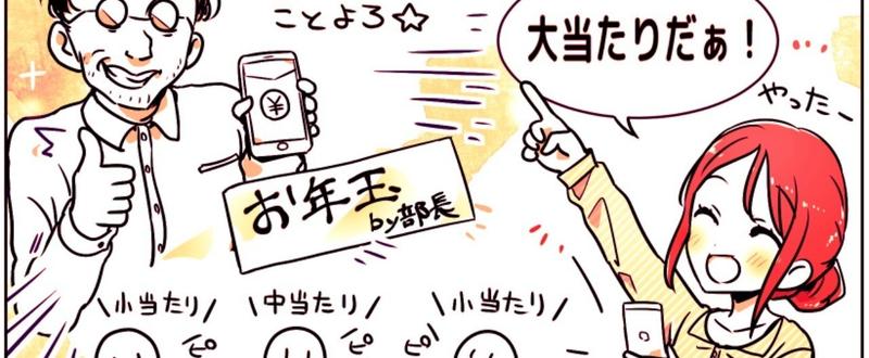 コマB_seisyo__18_