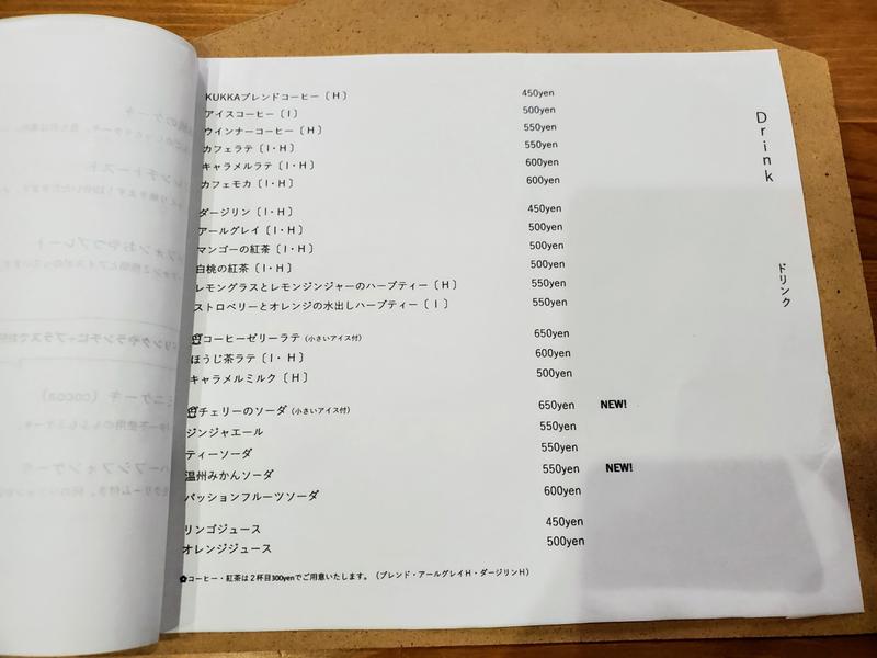 KUKKA cafe+zakka 内装 様子 メニュー