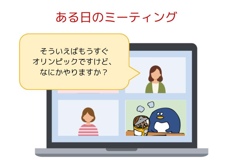スクリーンショット 2021-09-07 0.33.44