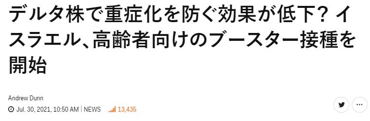 スクリーンショット (2299)