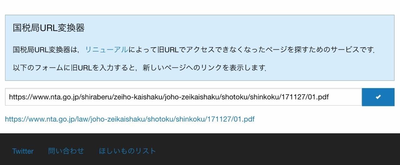 スクリーンショット_2018-04-03_8