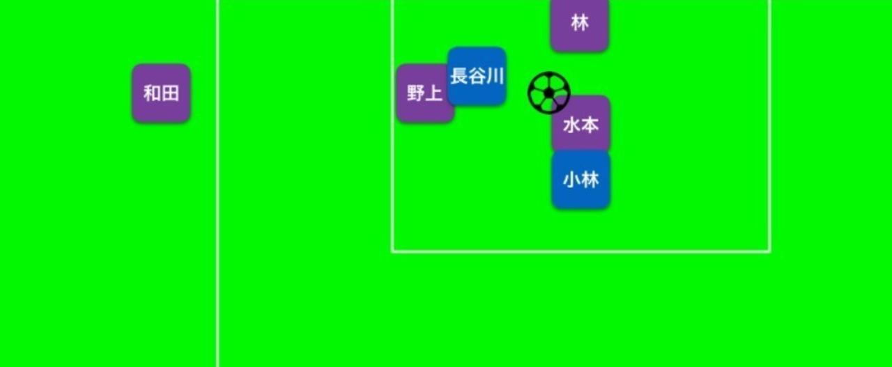 サッカー用