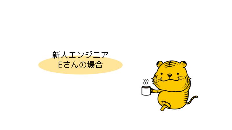 ミツオカ作成素材 (2)