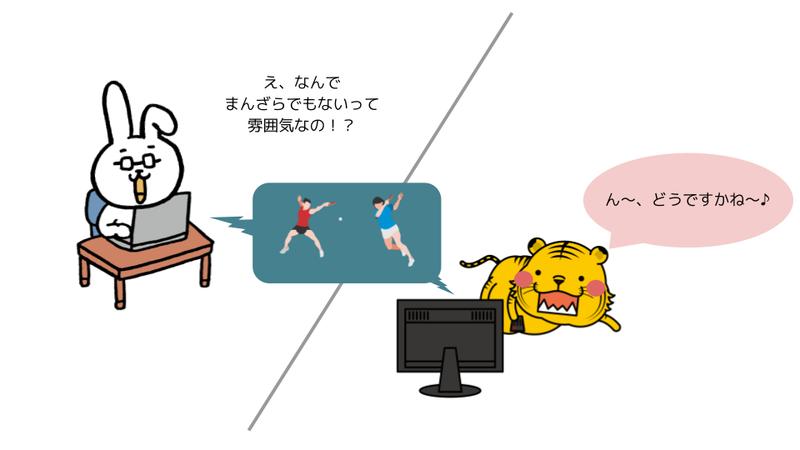 ミツオカ作成素材 (11)