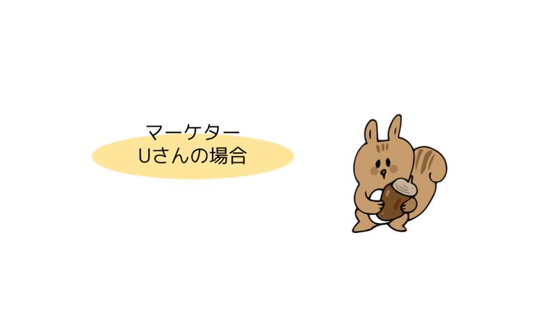 ミツオカ作成素材 (14)