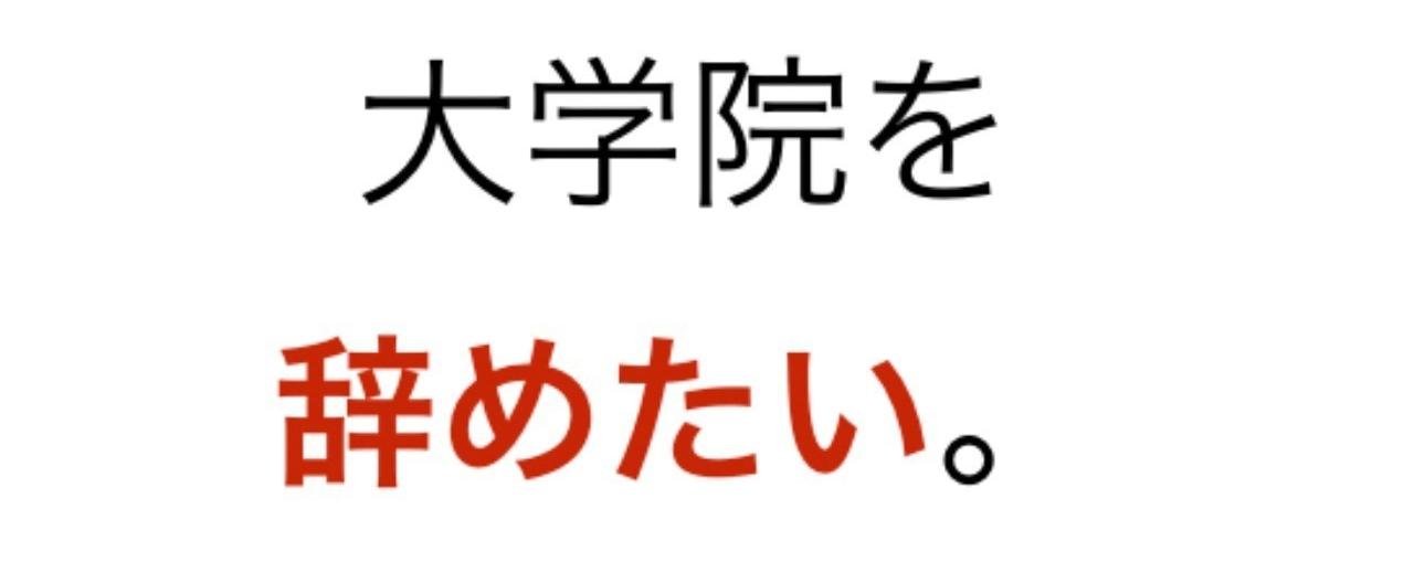 スクリーンショット_2018-04-07_17