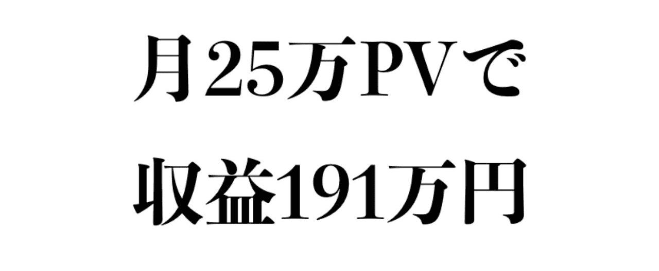 スクリーンショット_2018-04-10_10