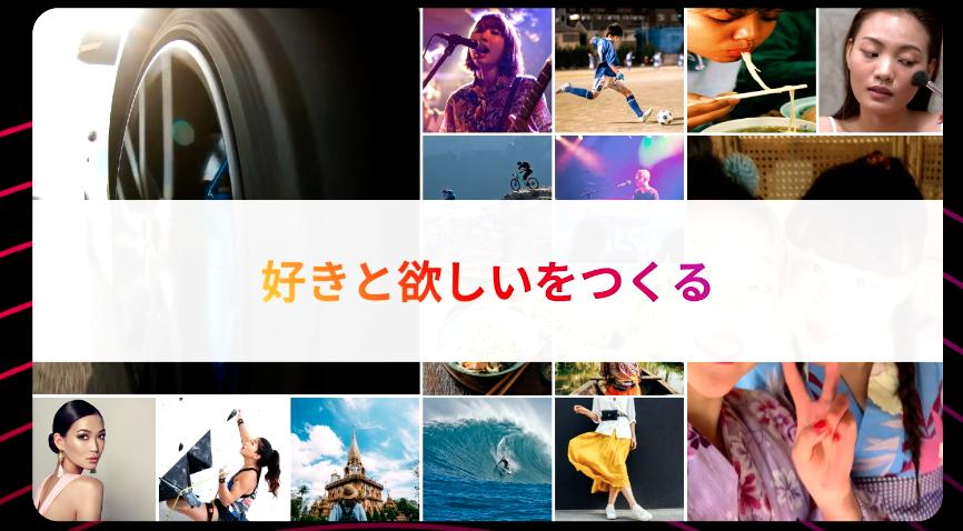 スクリーンショット 2021-09-15 18.47.10