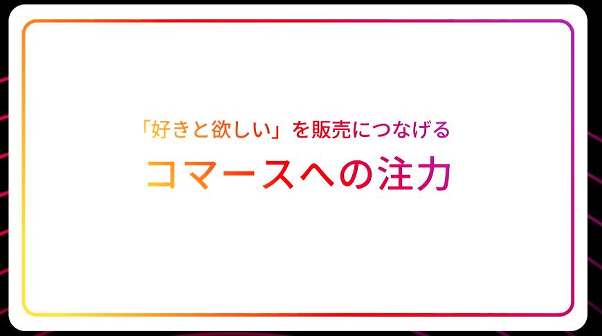 スクリーンショット 2021-09-15 19.01.05