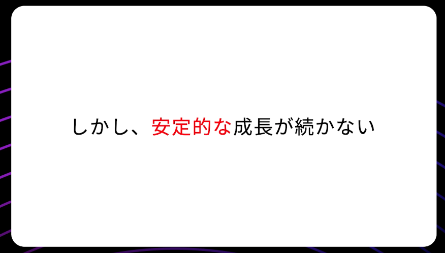 スクリーンショット 2021-09-15 19.24.08