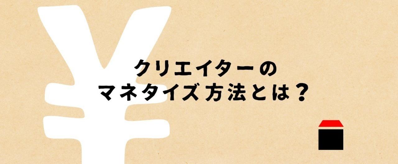 スクリーンショット_2018-04-11_13