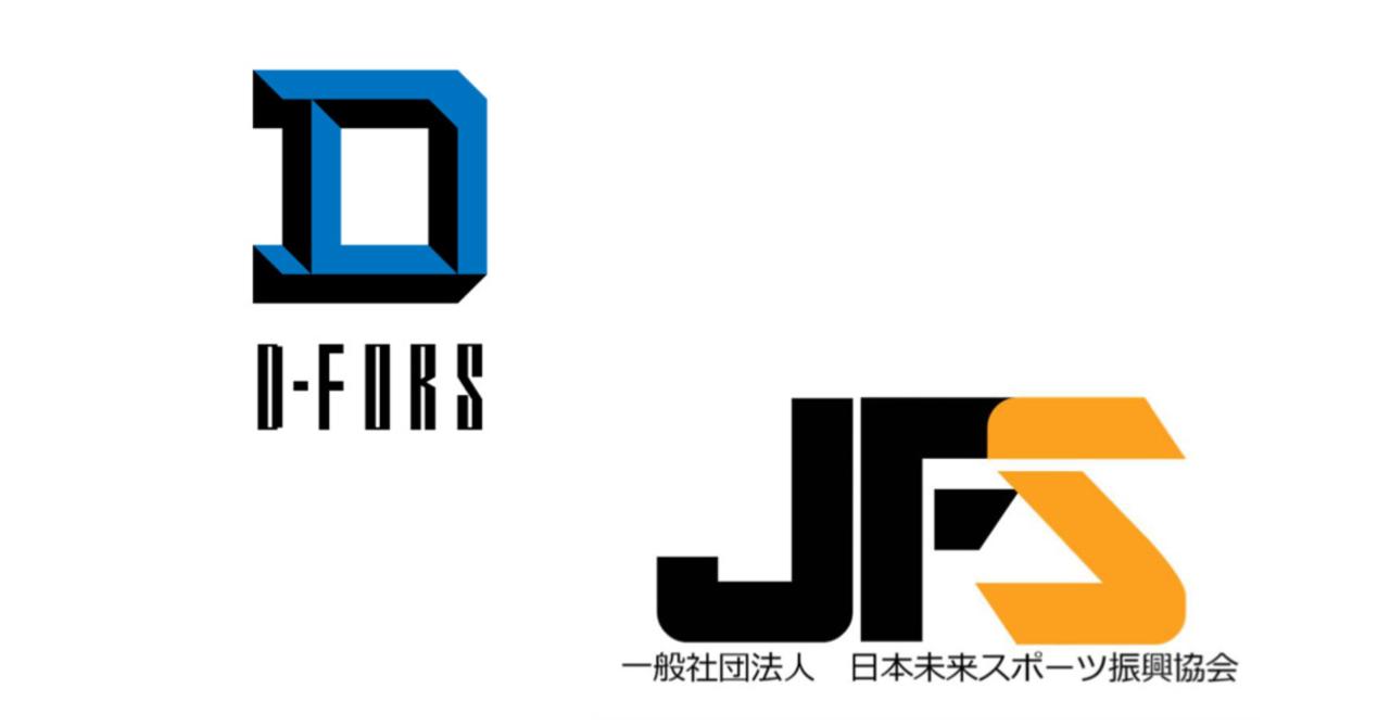 D-FORS株式会社様とスポンサー契約締結