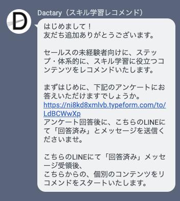 スクリーンショット 2021-09-20 12.30.55