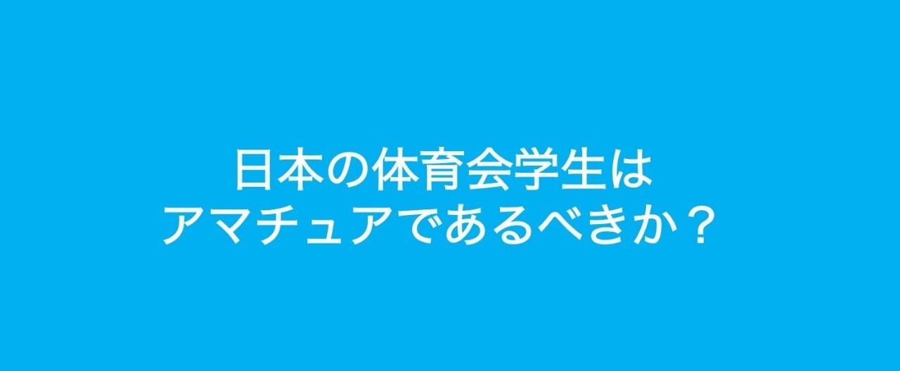 スクリーンショット_2018-04-15_13
