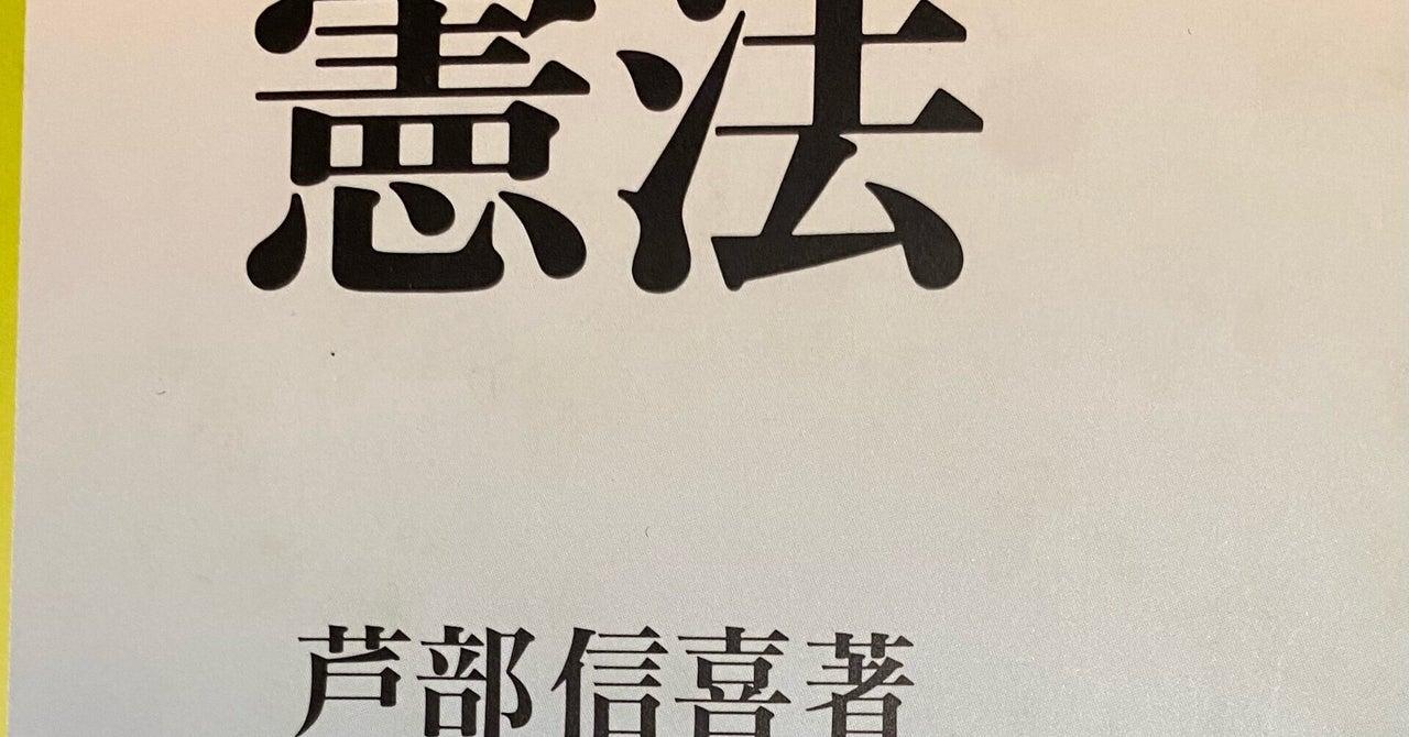 新総理は100代目じゃないよ|鈴木貫太郎|note