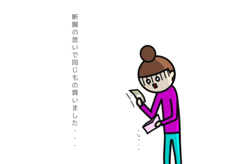 スクリーンショット 2021-09-27 12.20.01