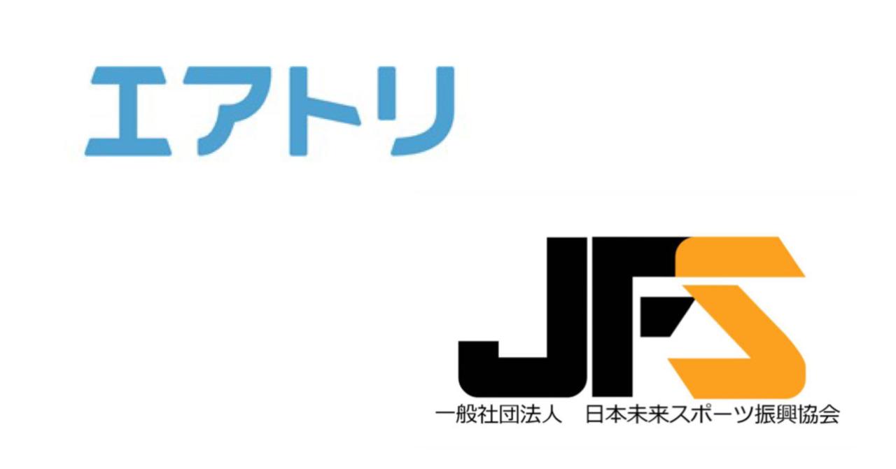 株式会社エアトリ(東証一部6191)様とスポンサー契約締結