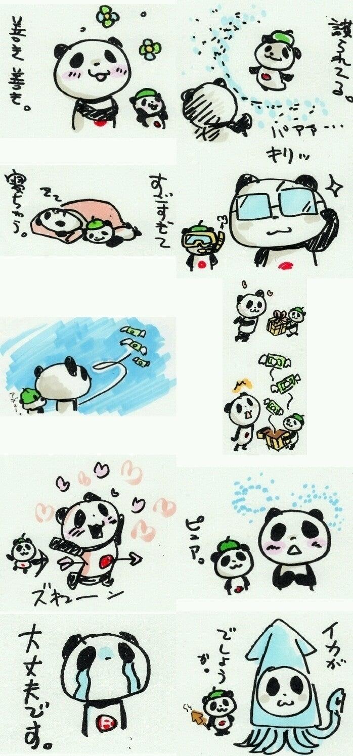 土曜絵画 お買い物パンダ 描いてみた sanmata Note