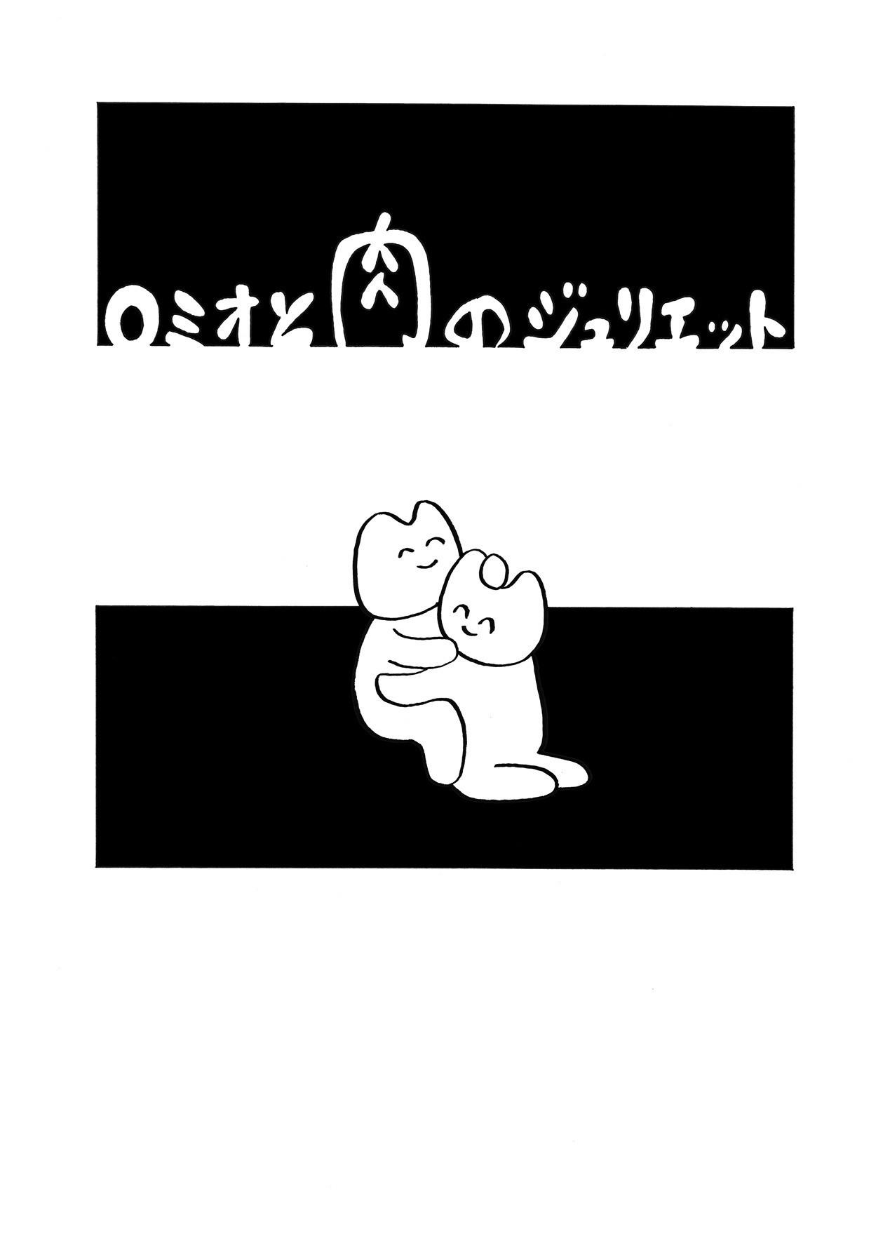 001表紙