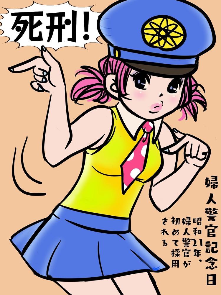 がき デカ アニメ